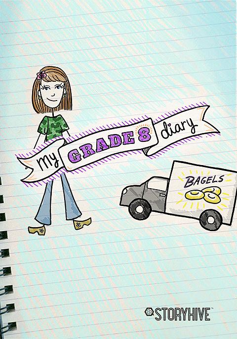 My Grade 8 Diary Box Art image