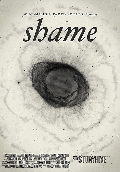 Shame Box Art image