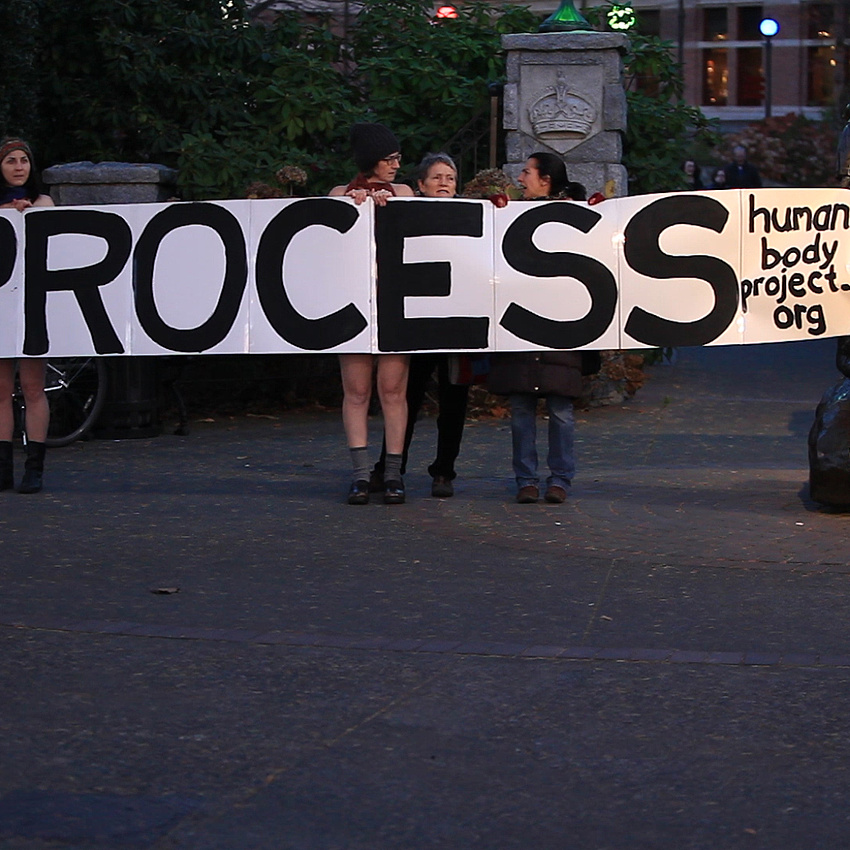 HUMAN BODY PROJECT SUPPORTERS