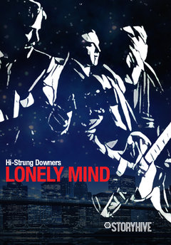 Lonely Mind