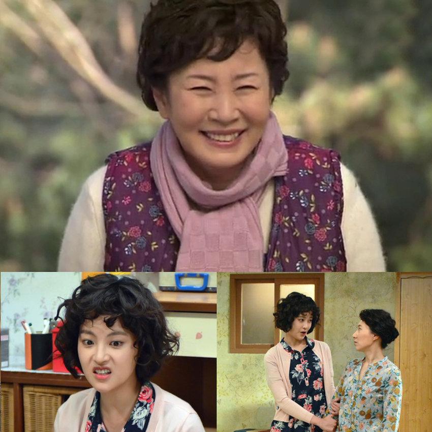 Sung Ji-Won
