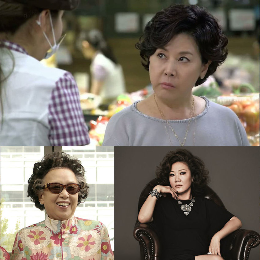 Lee Ye-Kyung