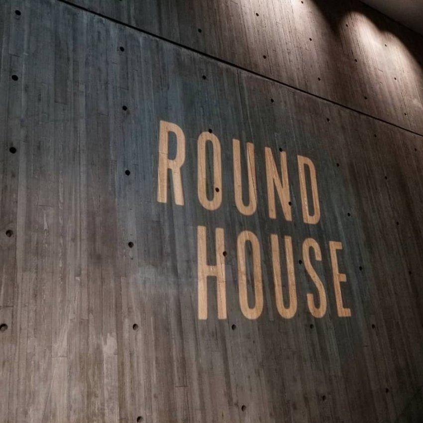 Roundhouse - MacEwan University