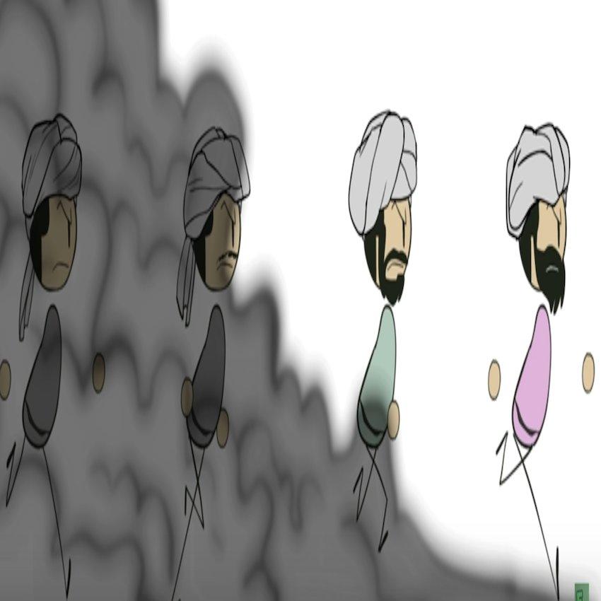 sample animation style